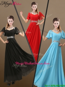 Perfect Empire Beading Mother Of The Bride Dresses for 2015 Fall