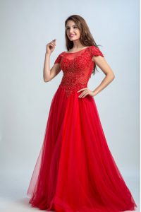 Red Zipper Bateau Lace Mother Dresses Tulle Cap Sleeves