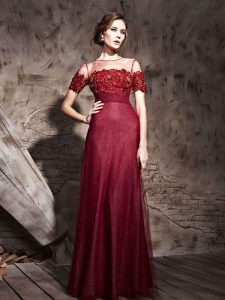 Burgundy Zipper Scoop Beading Mother Of The Bride Dress Tulle Short Sleeves