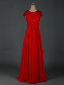 Cap Sleeves Floor Length Beading Zipper Mother Of The Bride Dress with Red