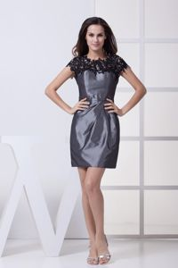 Grey Scoop and Cap Sleeves Mother of The Bride Dresses in Sheath Mini-length