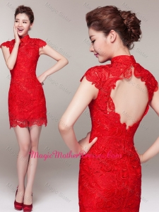 Classical Empire High Neck Lace Mother Dresses with Cap Sleeves