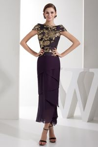 off-the-shoulder Eggplant Purple Dress For Bride Mother with Embroidery